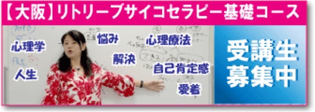f:id:taiyotoniji:20200228230233j:image